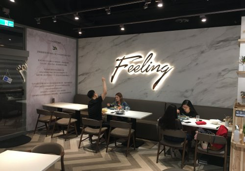 Feeling Blue at the Feeling Cafe' (感受創新健康美食)